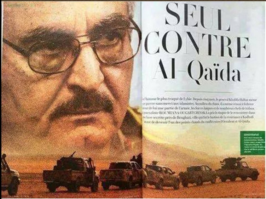 book on Hftar, Alone Against al-Qaeda