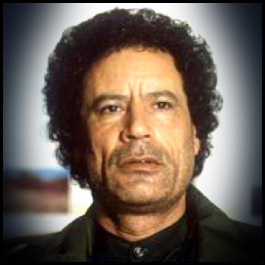 Gadhafi plain