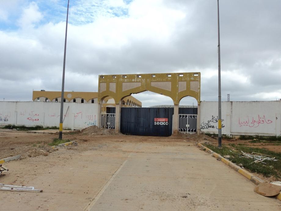 La_Abraq_Airport_al-Bayda