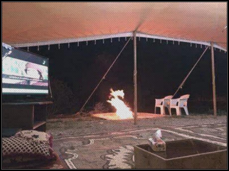 Mu's tent, 2
