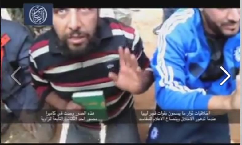 Prisoners taken by 'Dawn Libya', love Mu and Green Book, unfailingly