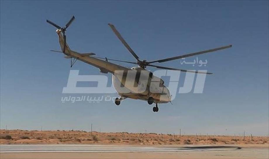 BIN JAWAD report, 2 (copter)
