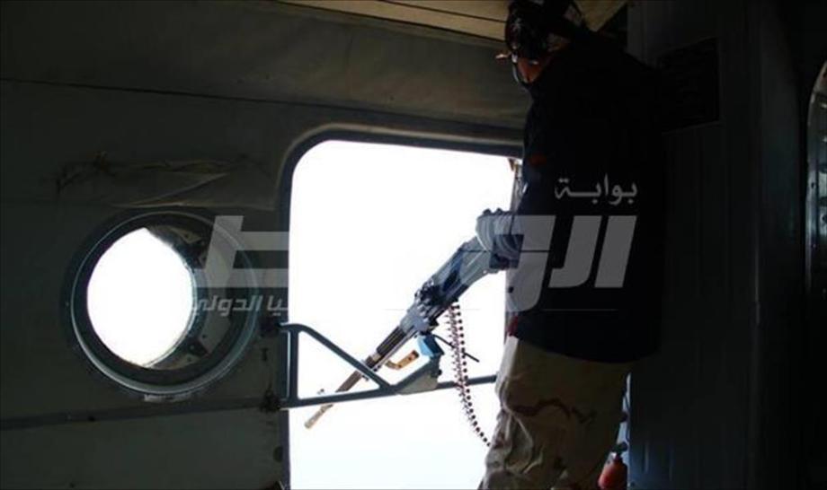 BIN JAWAD report, 5