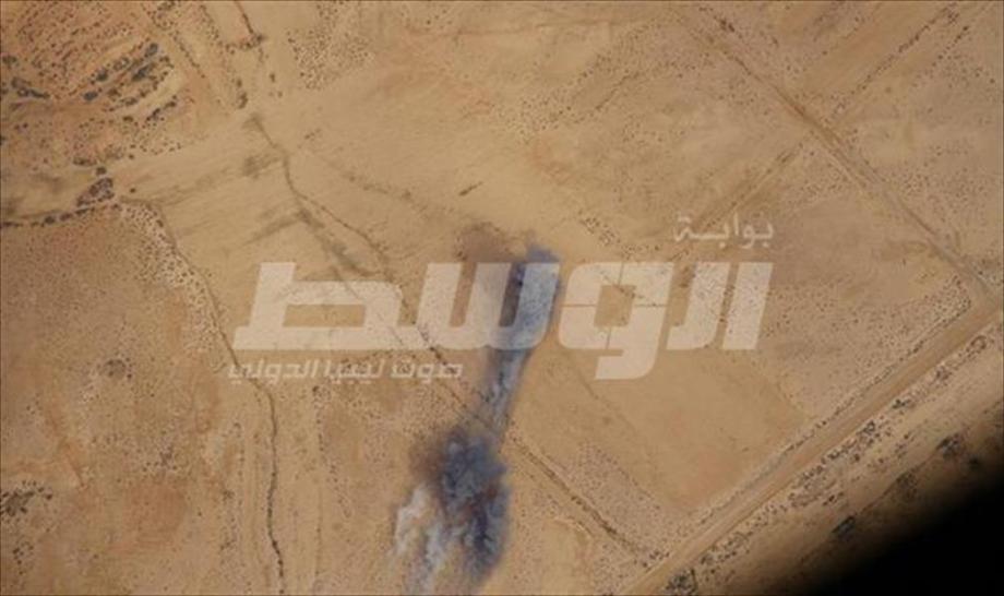 BIN JAWAD report, 8 aerial view