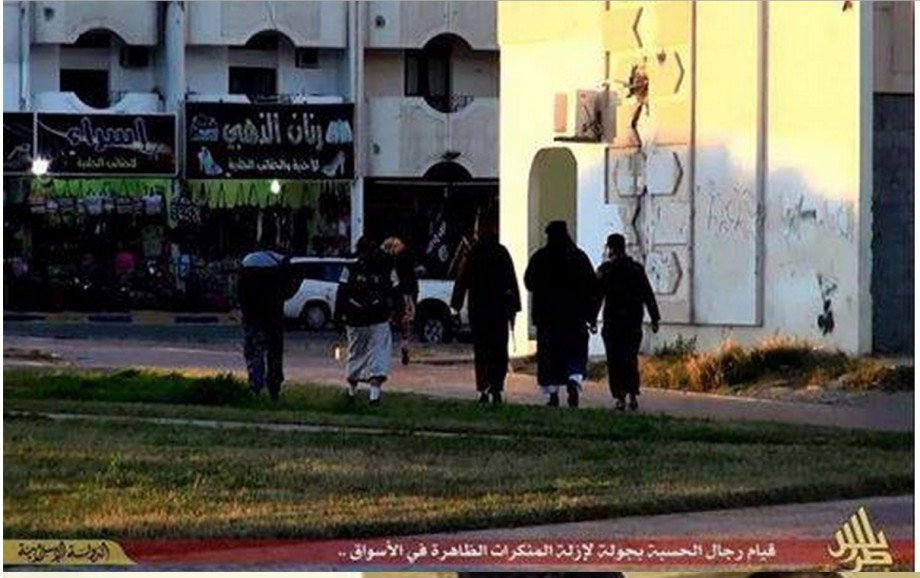 Islamic State of TRIPOLI, 3