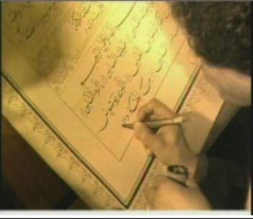 The Holy Quran is the only Law for the Great Jamahiriya