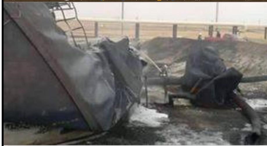 BAHI 'Carp' Oilfield in Cyrenaica, 3