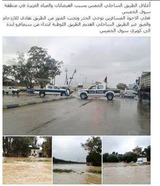Close the 'coastal road five', due to floods in TRIPOLI