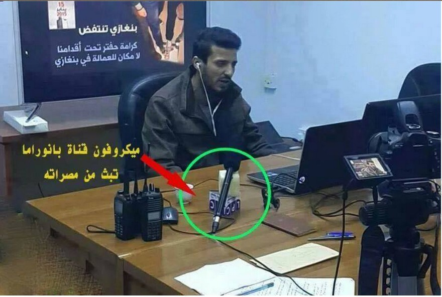 DAASH's HiSAM bin HUMAID broadcasting from MISURATA