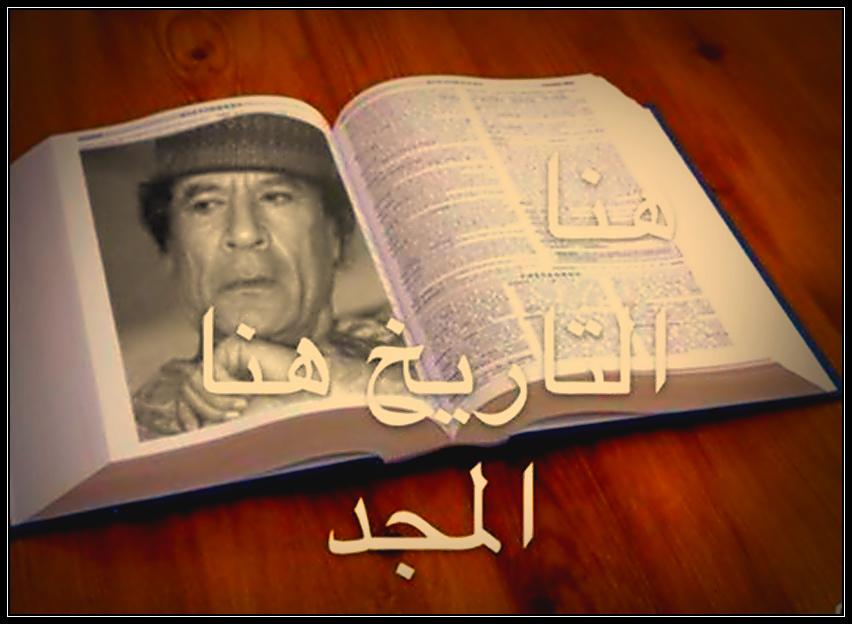History Book w Mu