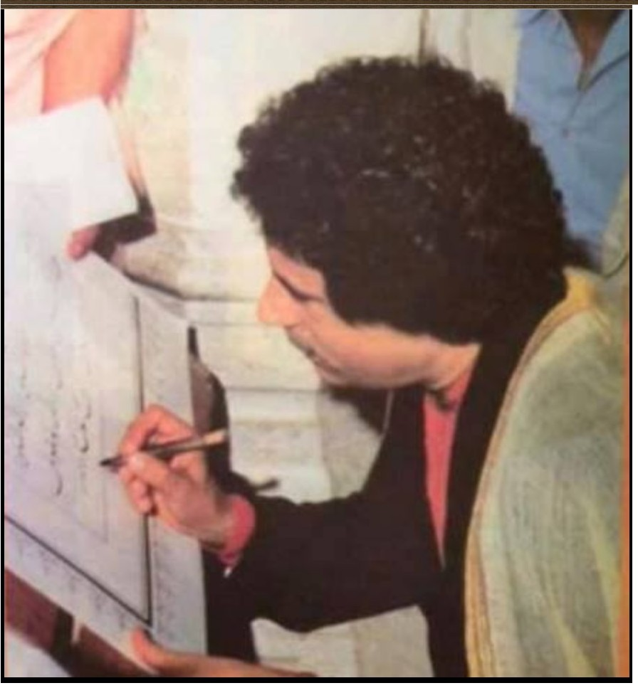 Mu signs declaration making Holy Quran the Constitution, the only law for Libya 02 MARCH 1977