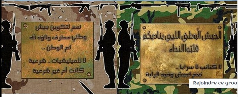 Support the Libyan Army and police
