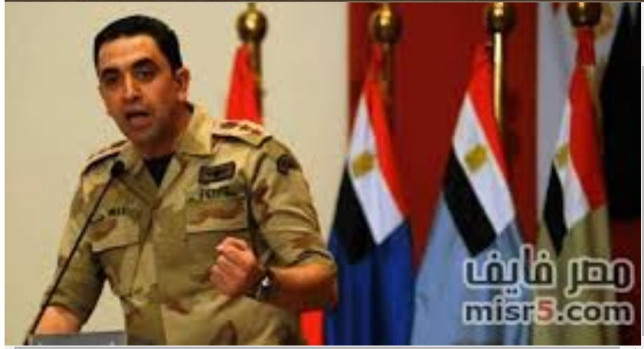 The MB COPT killer of DAASH unveiled