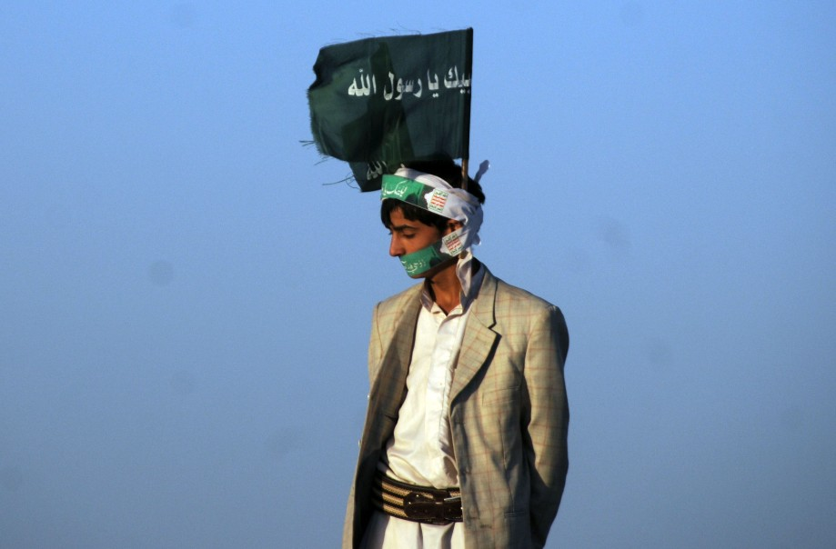 A young Yemen represent Houthi in a campaign backing the prophet Mohammed