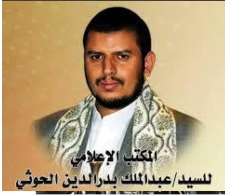 Abdel Malik al-Houthi portrait