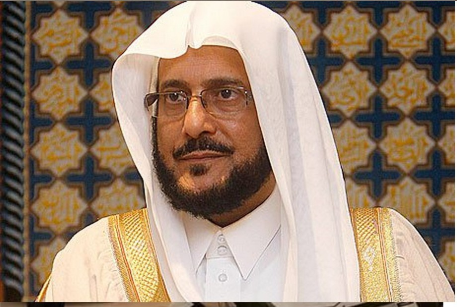 Abdul Latif Abdul Aziz al-Sheikh Grand Mufti of Saudi Arabia