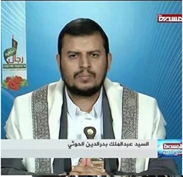 Abdul Malik al-Houthi