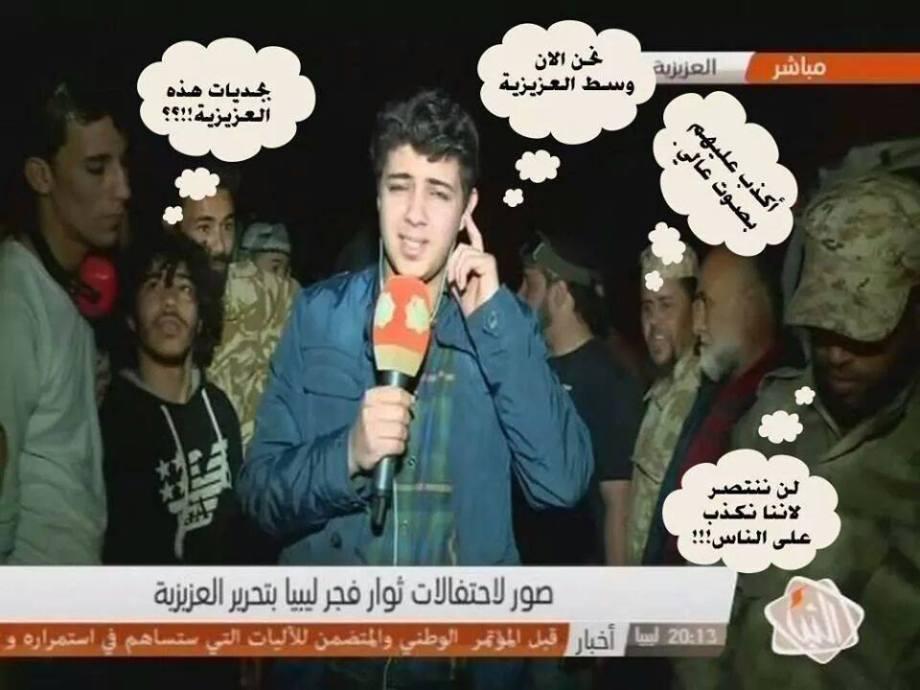 al-Jazeera LIES !
