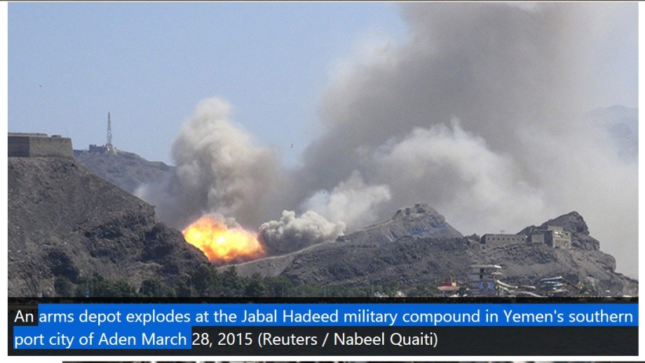 arms depot explodes at the Jabal Hadeed military compound in Yemen's southern port city of Aden 28 March 2015