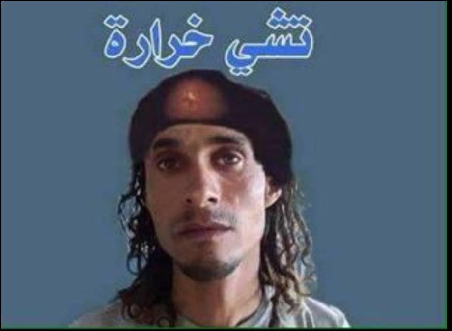 BOCA Mohammed al-Oraibi, 1