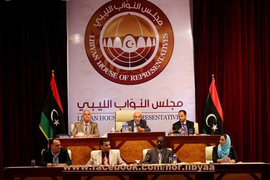 مجلس-النواب-الليبيMajlis al-Nuwaab