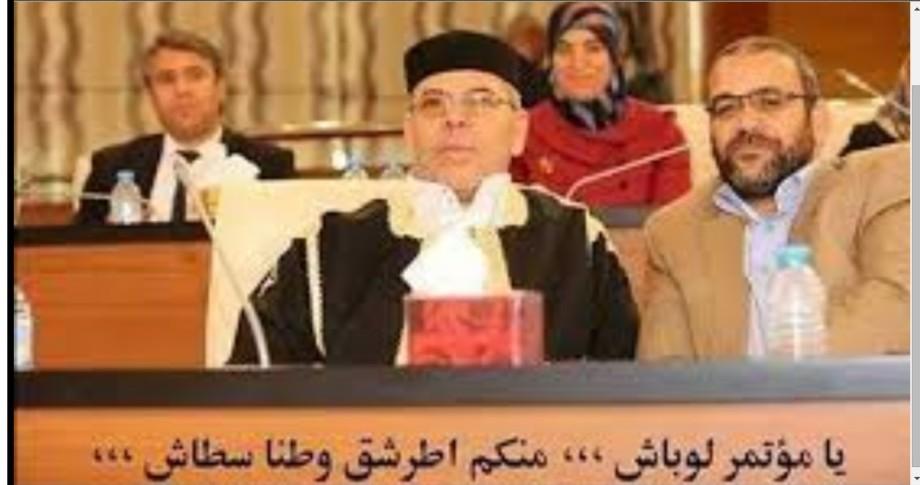 'Dawn Libya' as part of the GNC Conference Allaotunai defunct, w Salah Badi
