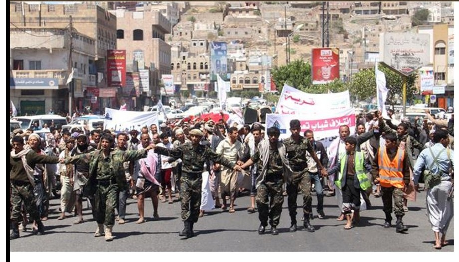 demonstration in Ta'izz on March 29, 2015 against the Saudi invasion of Yemen