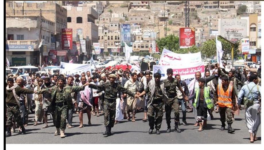 demonstration in Ta'izz on March 29, 2015 against the Saudi invasion of Yemen