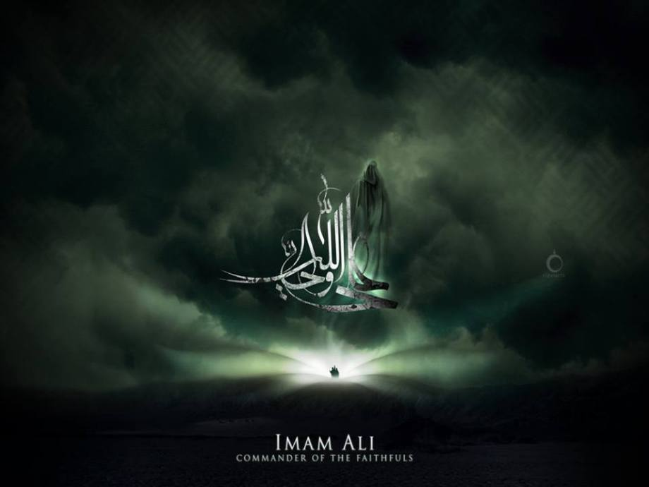 Imam Ali, Commander of the Faithful