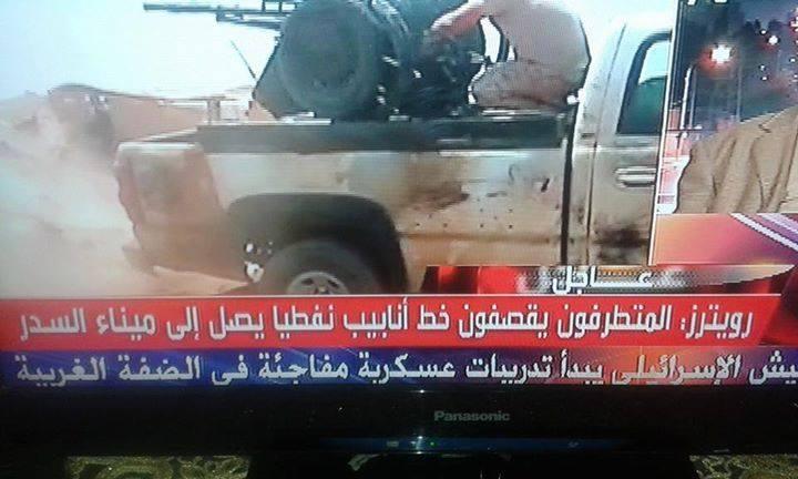 It is Mohammed 'Boca' Oraibi in DAASH now, confirmed.