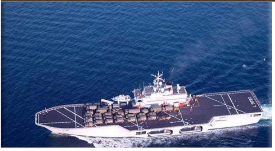 Italy sent ships from its Navy towards the Libyan shores