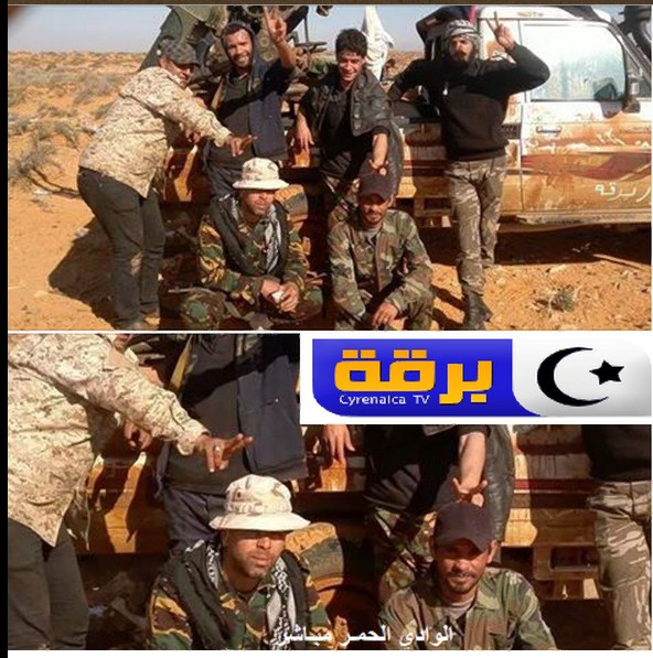 LIBYAN ARMY employees of the Guard Oil installations