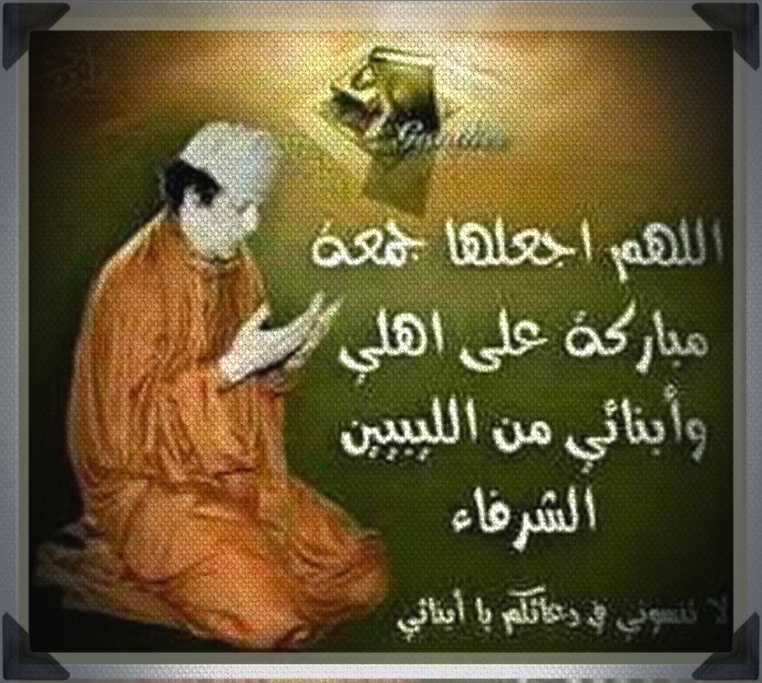 Mu holy Juma prayer