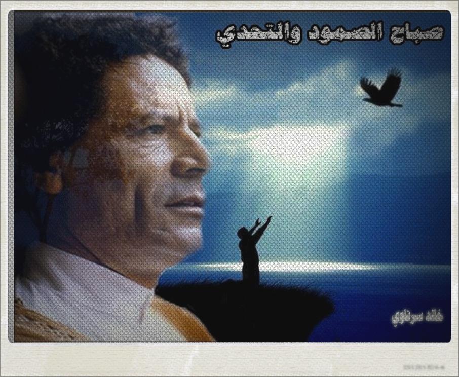 Mu, Holy Vision for Libya