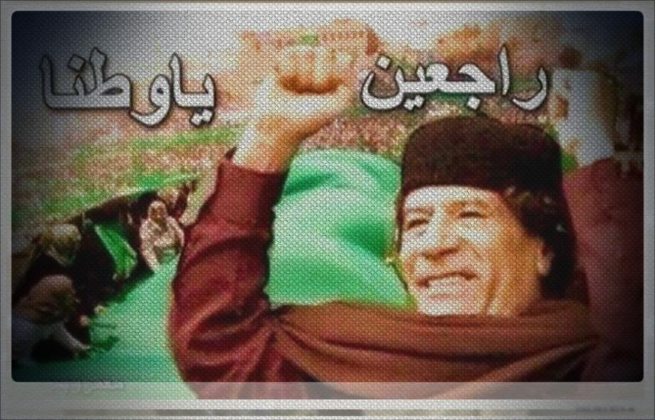 Mu in Green Victory