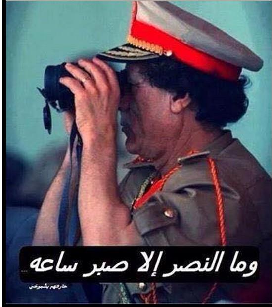 Mu w binoculars
