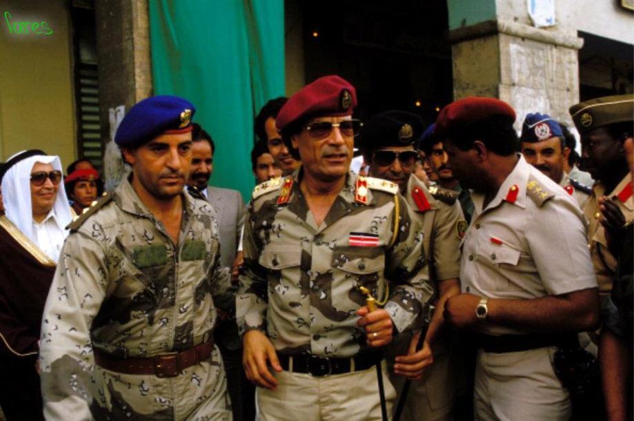 Mu w Revolutionary Guard