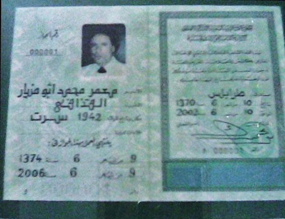 Muammar's Passport