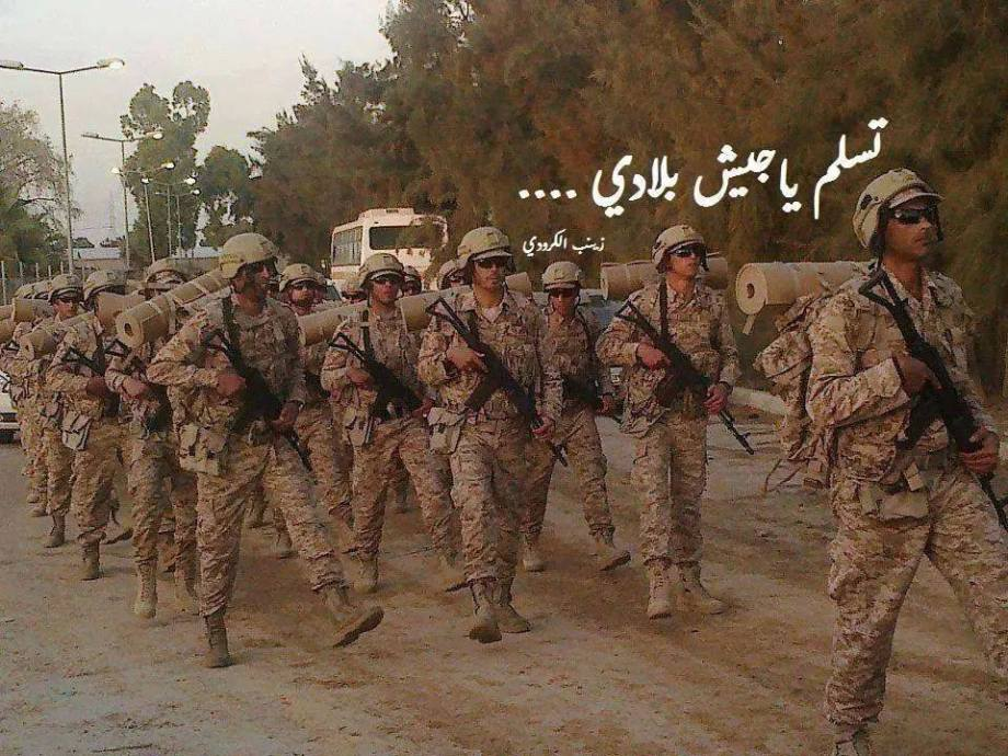Our real soldiers, trained and honorable, of the Libyan Army