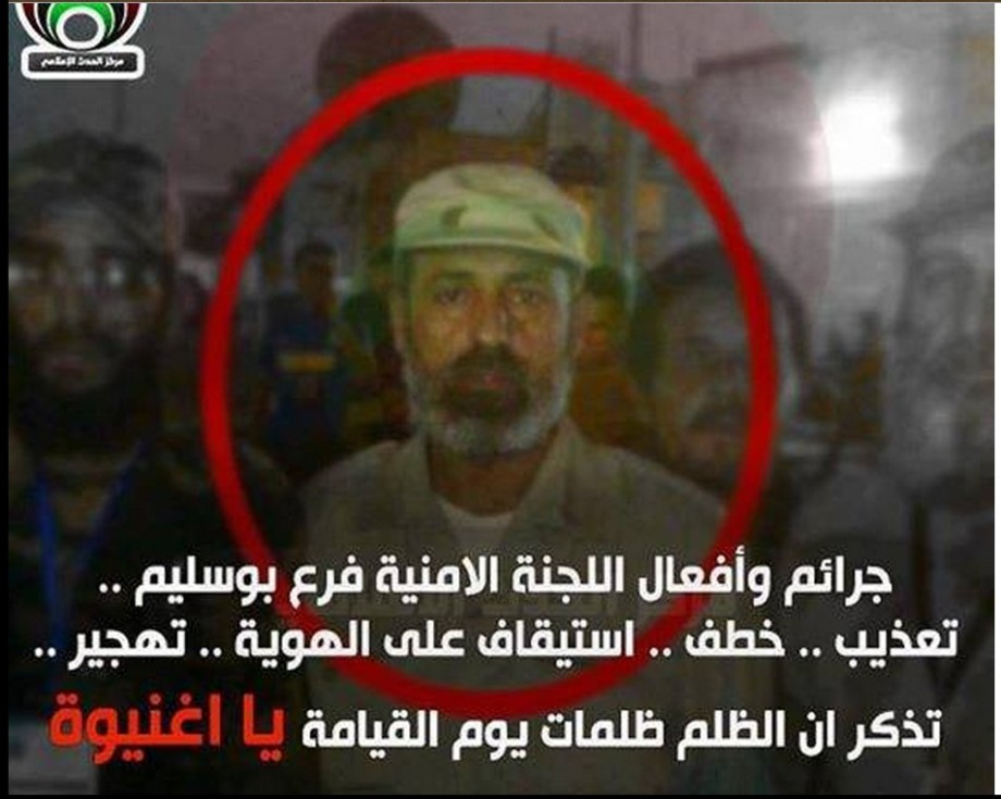 Salah 'precordial' Oman Burki who worked with Akilla Ghiani Gneoh (el-MAHDI HARATINE) at ABU SALIM, Tripoli security