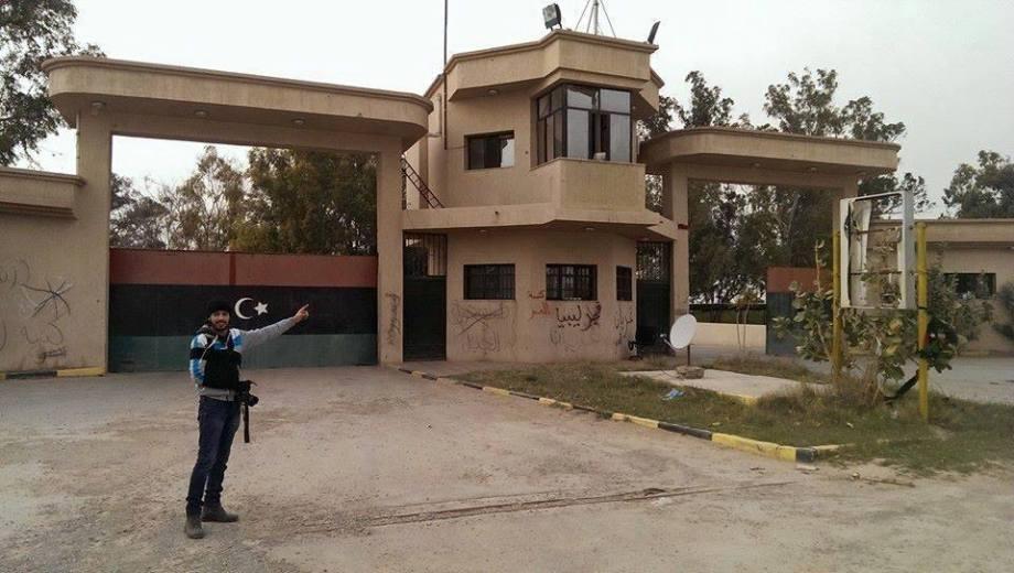 Scout 2 LIBYAN ARMY at al-AZIZIA