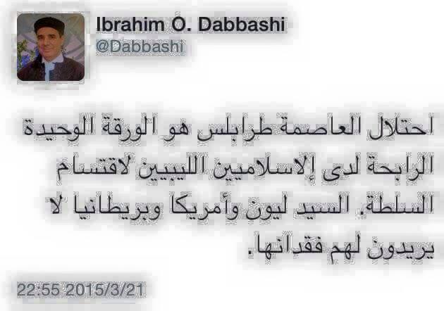 There is no power in the world, that could stop the army advance on the capital. (IBRAHIM DABBASHI)