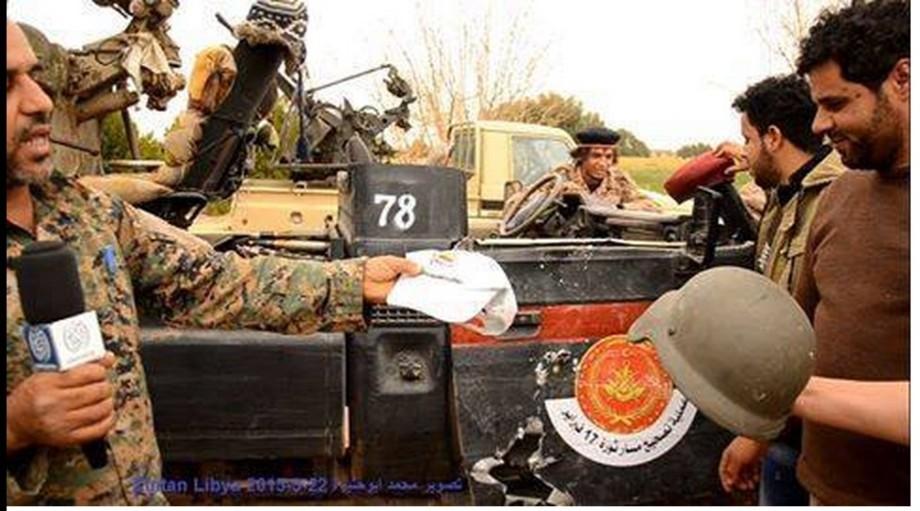victory in al-Azizia