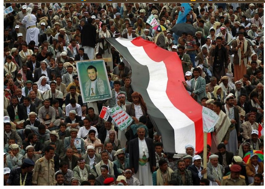 29 August 2014, in the capital Sanaa, Houthi demonstration