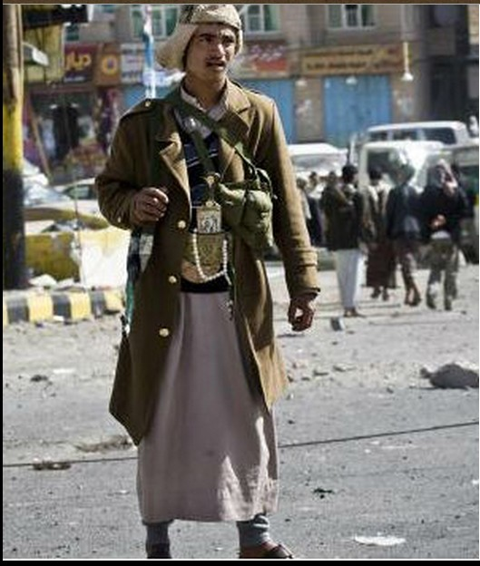 a Houthi of Yemen