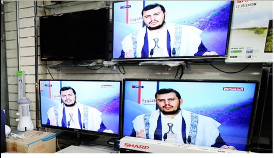 al-Qaeda puts bounty on Abdel Malik al-Houthi