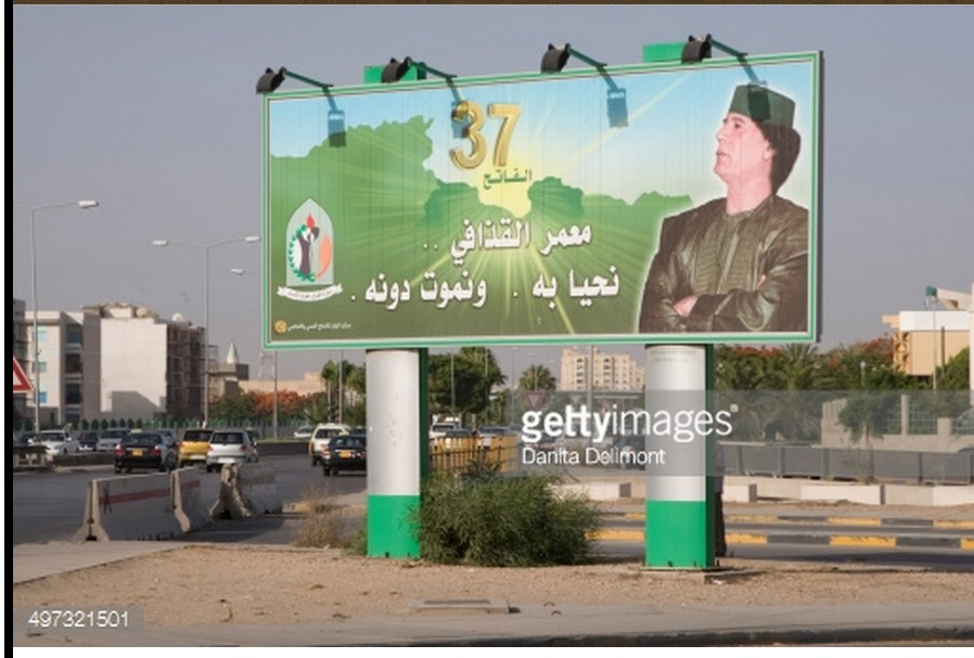Billboard for 37th Anniversary of the al-Fateh Revolution, Tripoli