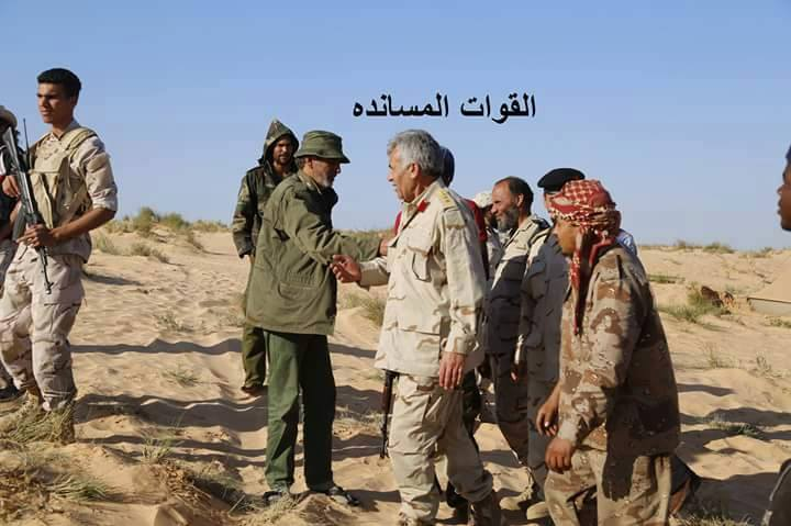 Colonel Idris material is 'Room Libyan Army Operations, Western Region', 1