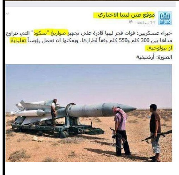 Destructive SCUD MISSILES of the Brotherhood RAT MILITIAS