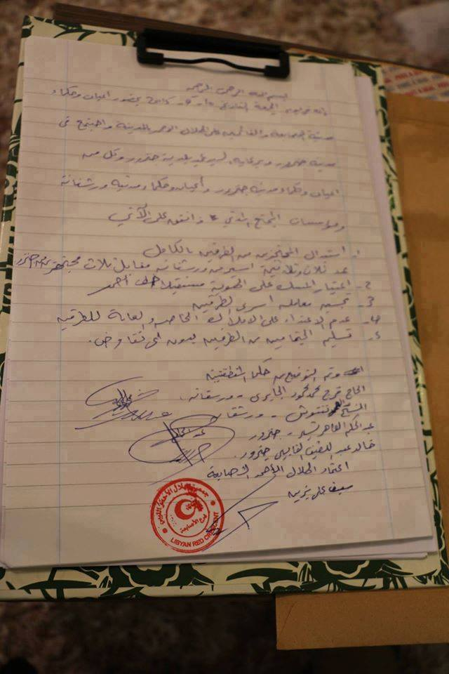 document of prisoner exchange betweern Janzour and Rishvana, 11 April 2015
